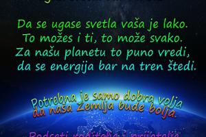 Sat za planetu v3