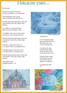 12. strana