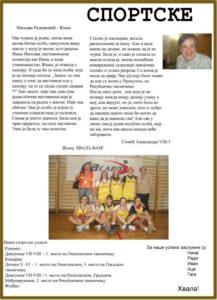14. strana