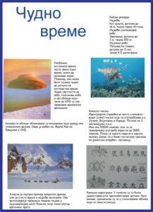16. strana