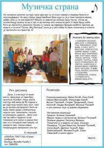 21. strana